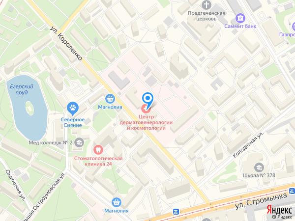 Центр дерматовенерологии и косметологии г москва